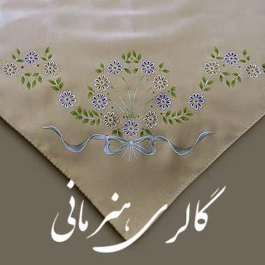 نقاشی مستقیم روی پارچه و روسری