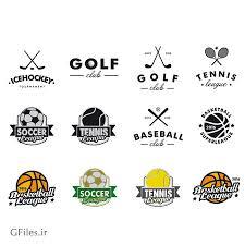 مقاله  ورزش:   فوتبال و تنیس و  بسکتبال و  .......