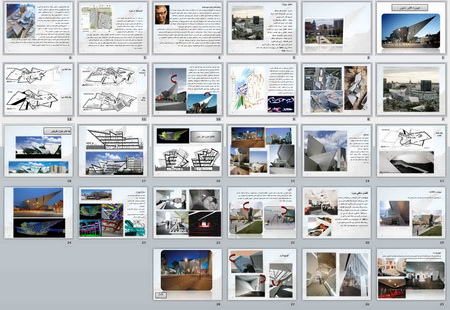 پاورپوینت بررسی موزه هنر دنور - 28 اسلاید