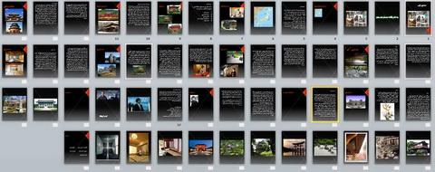 پاورپوینت بررسی معماري ژاپن - 54 اسلاید