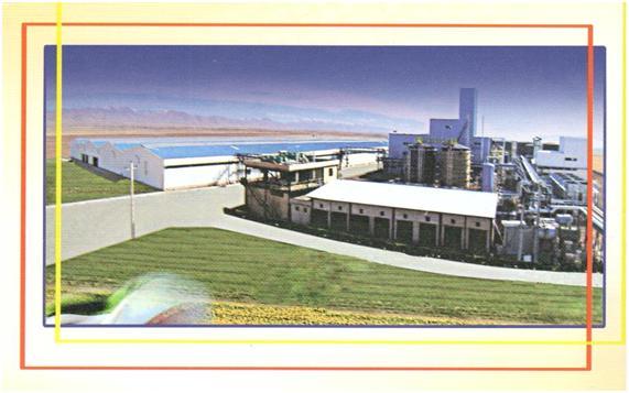 پروژه کاربینی بازدید از کارخانه روغن نباتی جهان