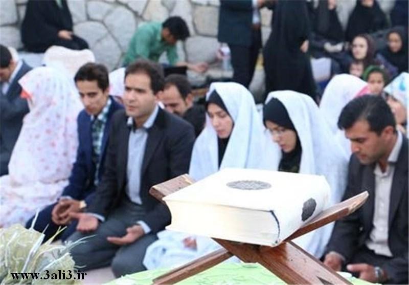 ضرورت ازدواج از دیدگاه اسلام و راهکارهای مناسب جهت افزایش ازدواج