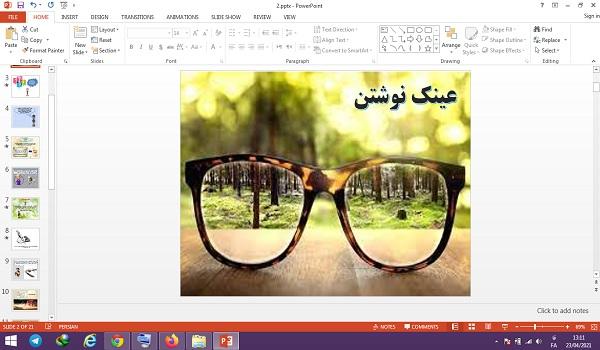 دانلود پاورپوینت  درس 2 نگارش پایه دهم عینک نوشتن