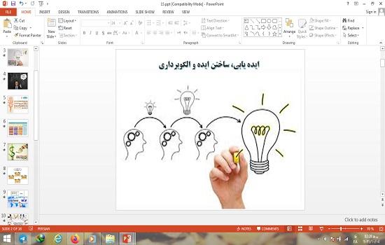 پاورپوینت ایده یابی ساختن ایده و الگوبرداری کارگاه کارآفرینی و تولید دهم