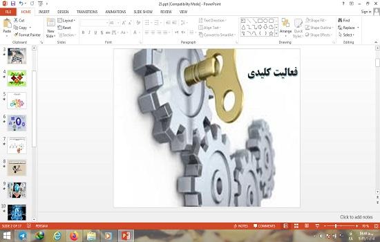 پاورپوینت مدل کسب و کار (فعالیت های کلیدی) کارگاه کارآفرینی و تولید دهم