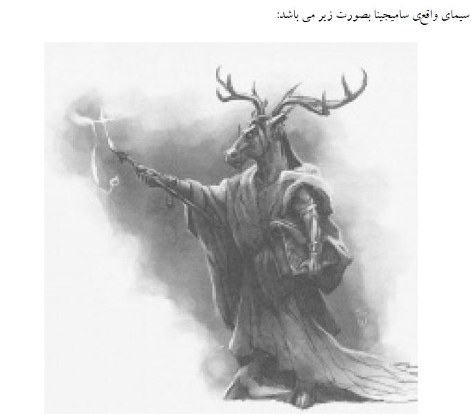 کلید گمشده حضزت سلیمان