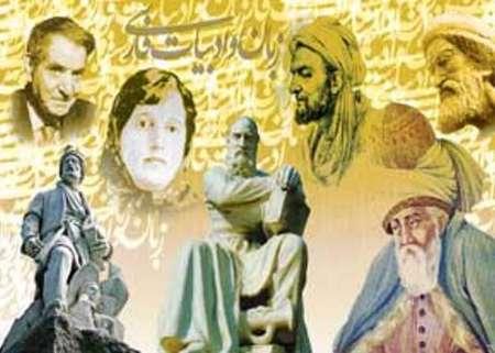 جزوه دست نویس تاریخ ادبیات