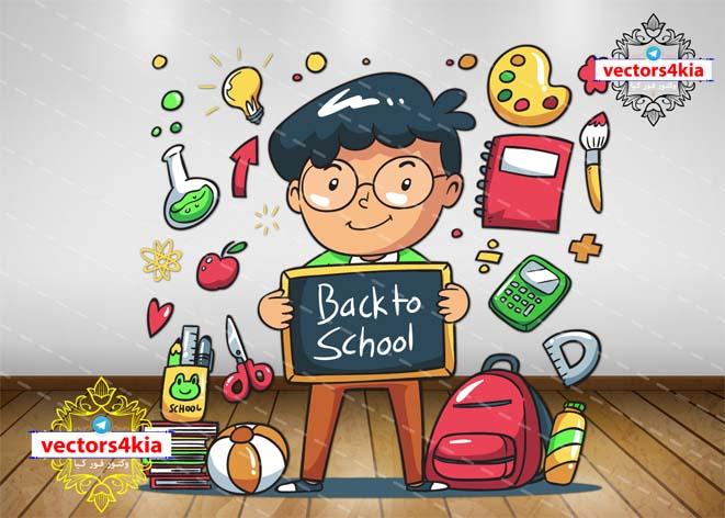 وکتور کودک و مدرسه(1)-با فرمت هایAi-EPS-PNG-PSD
