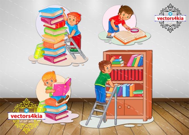 وکتور کودک و کتاب-با فرمت های Ai-EPS-PNG-PSD
