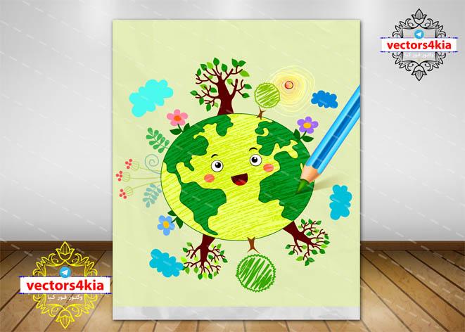وکتور نقاشی کودکانه زمین پاک-با فرمت های Ai-EPS-PNG-PSD