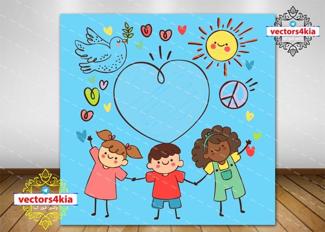 وکتور روز کودک - با فرمت های Ai-EPS-PNG-PSD