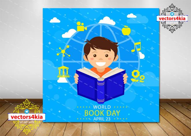 وکتور کودک و کتاب(5)-با فرمت های Ai-EPS-PNG-PSD