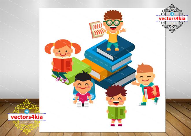 وکتور کودک و کتاب(6)-با فرمت های Ai-EPS-PNG-PSD