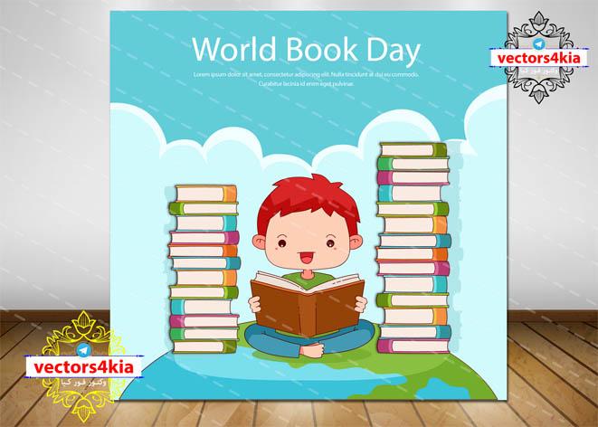 وکتور کودک و کتاب(8)-با فرمت های Ai-EPS-PNG-PSD