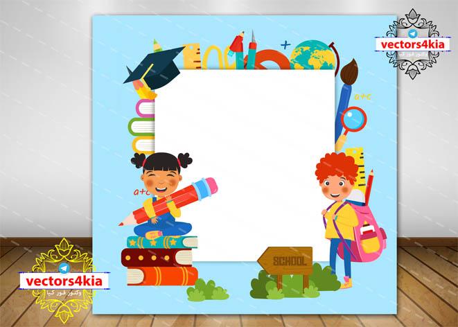 وکتور کودک و مدرسه(8)-با فرمت هایAi-EPS-PNG-PSD