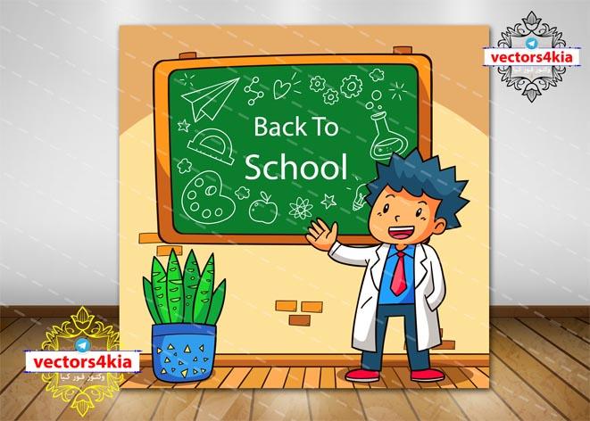 وکتور کودک و مدرسه(12)-با فرمت هایAi-EPS-PNG-PSD