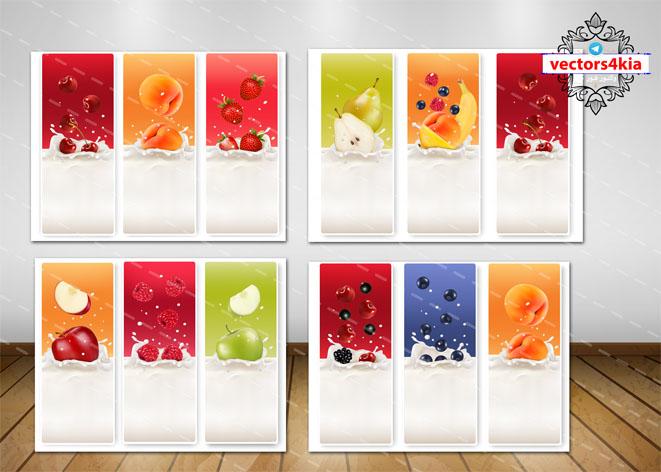 وکتور میوه های تبلیغاتی (آبمیوه یا آرایشی،بهداشتی)-با فرمت های Ai-EPS-PSD-PNG