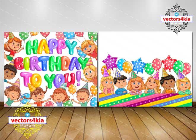 وکتور تولد کودک -با فرمت هایAi-EPS-PNG-PSD
