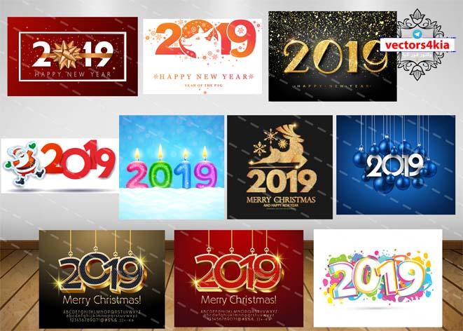 وکتور عدد سال 2019 - با فرمت های Ai-EPS-PSD-PNG