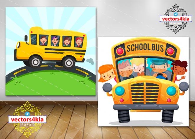 وکتور اتوبوس مدرسه - با فرمت های Ai-EPS-PSD-PNG