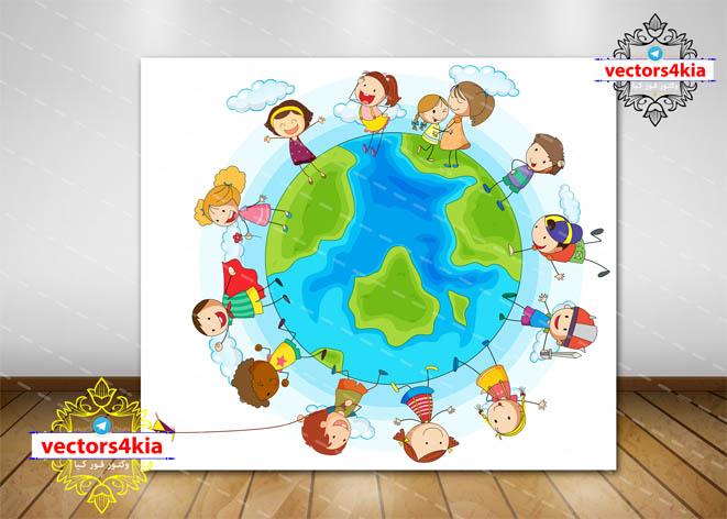 وکتور کودک و کره زمین (2) - با فرمت های Ai-EPS-PSD-PNG