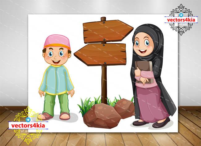 وکتور دختر و پسر مسلمان (3) - با فرمت های - Ai-EPS-PNG-PSD