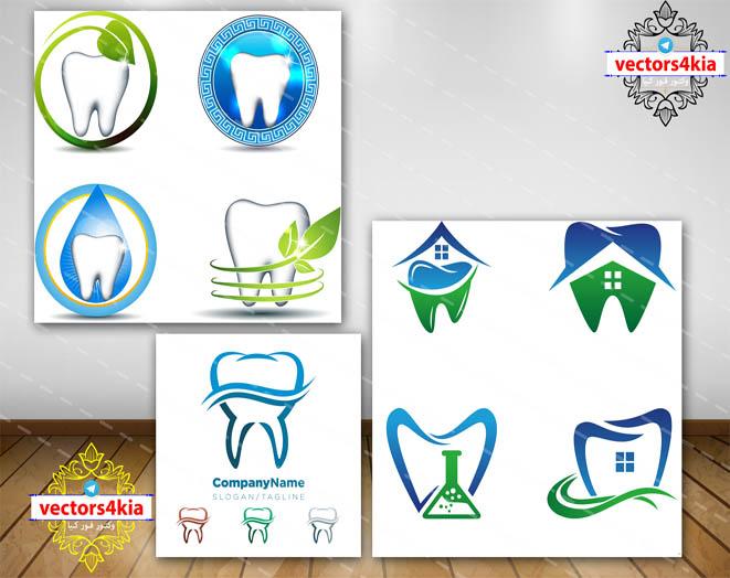 وکتور لوگوی دندان پزشکی (2) - با فرمت های Ai-EPS-PSD-PNG