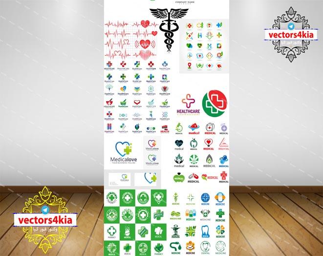 وکتور لوگو پزشکی - سلامتی - با فرمت های Ai-EPS-PSD-PNG