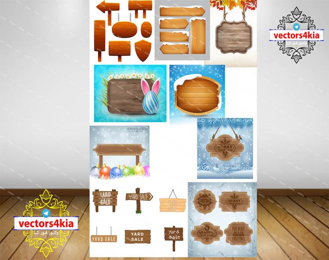 وکتور تابلوهای چوبی - با فرمت های Ai-EPS-PSD-PNG