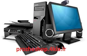 گزارش کارآموزی در شرکت فراز رایانه سیستم