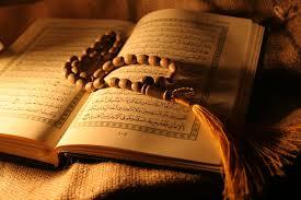 آشنایی اجمالی با سوره های قرآن