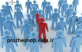 شناسایی رابطه تصویر شرکت و بازاریابی رابطه مند با قصد استفاده مشتریان از خدمات بانکداری اینترنتی با تأكيد بر اعتماد به عنوان متغيري مداخله گر