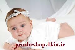 رشد کودک قبل از تولد