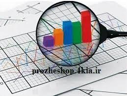 نقش اقتصادي حسابرسي در بازارهاي آزاد