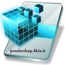 پاورپوینت پروژه آموزش تعدادی از ترفند های رجیستری