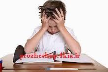 بررسي عوامل موثردركاهش ميزان علاقه دانش آموزان به ادامه تحصيل در مدارس راهنمايي