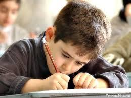 مقدمه اي بر تبیین ماهیت نظام آموزش و پرورش ایران از آغاز دوره مدرن سازي تا امروز