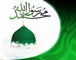 جامعیت دین اسلام
