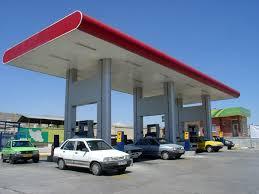 شبیه سازی جایگاه سوخت رسانی