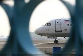 تاثیر تاخیرهای پروازی بر رضایتمندی مسافرین