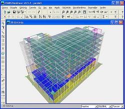 آموزش نرم افزار Etabs جهت طراحی ساختمانهای بتنی یک و دو طبقه