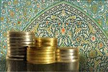 تحلیل تطبیقی اندیشه های اقتصادی متفکرین مسلمان