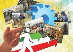 بررسی جایگاه عدالت اقتصادي در ساختار حقوقي جمهوري اسلامي ايران