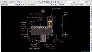 مجموعه نقشه دتایلهای ساختمانی(شماره2)