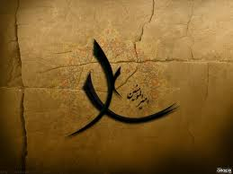 علی (ع) نمونه انسان کامل - تحقیق دروس معارف و اندیشه و اخلاق