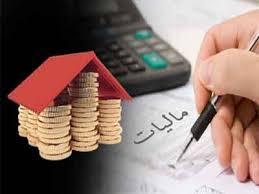 مالیات بر درآمد در حسابداری مالی