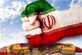 دستاوردهای سی ساله جمهوری اسلامی ایران