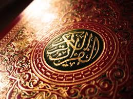 آشنایی جامع با قرآن كریم