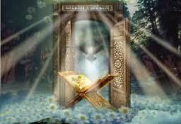 آشنایی با وجوهِ کلیِ اعجاز قرآن