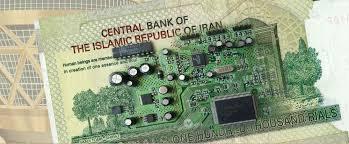 پول الکترونیک، سیستم ها و روش ها
